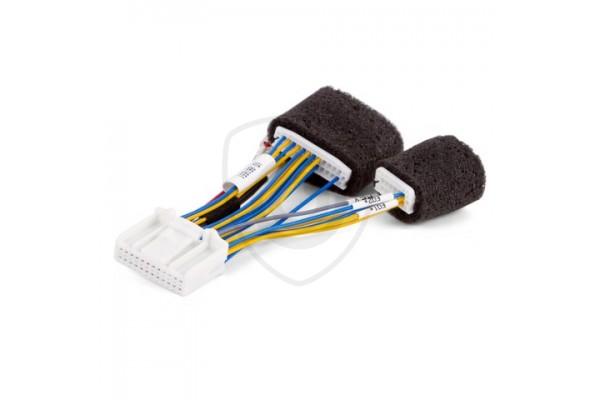 Kábel a tolatókamerának gyári Nissan monitorhoz való csatlakoztatására